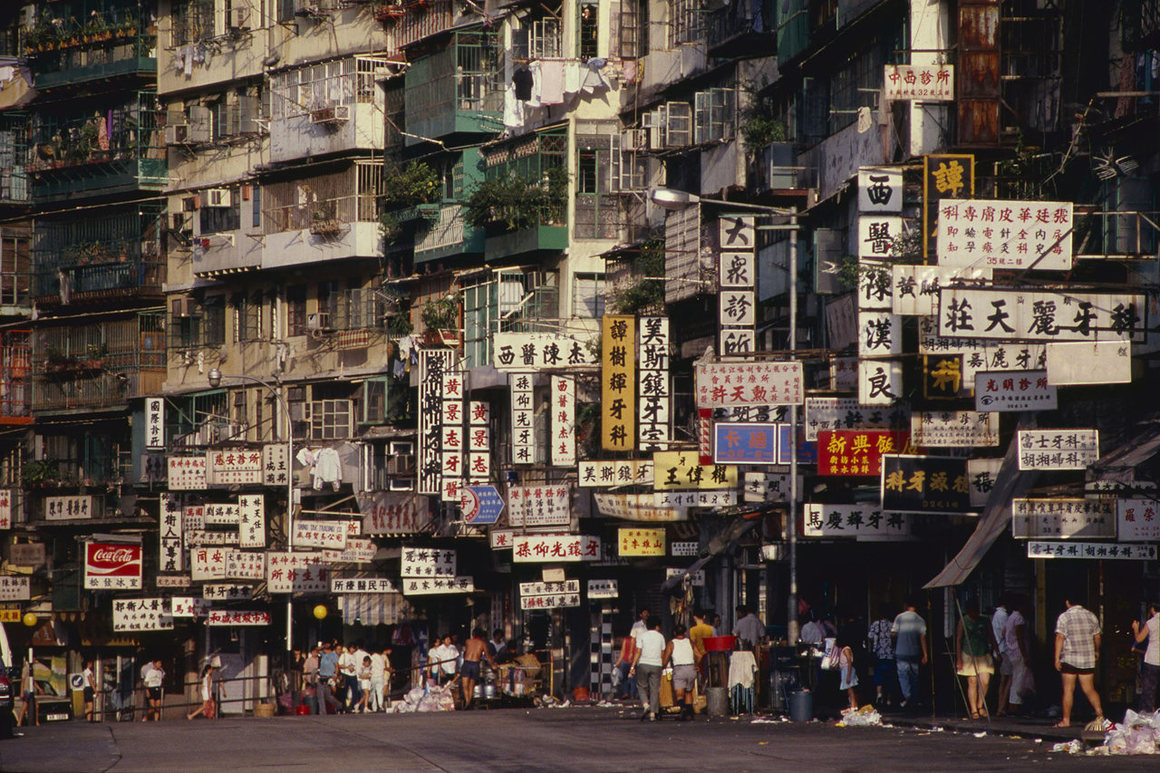 kowloon walled city, c. 1987